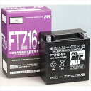 FB:12V高始動シール型MFバッテリー/FTZ16-BS