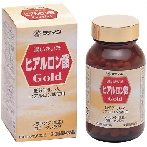 ファイン ヒアルロン酸GOLD 約600粒