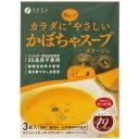 ファイン カラダにやさしいかぼちゃスープ 3食入(14g×3袋)