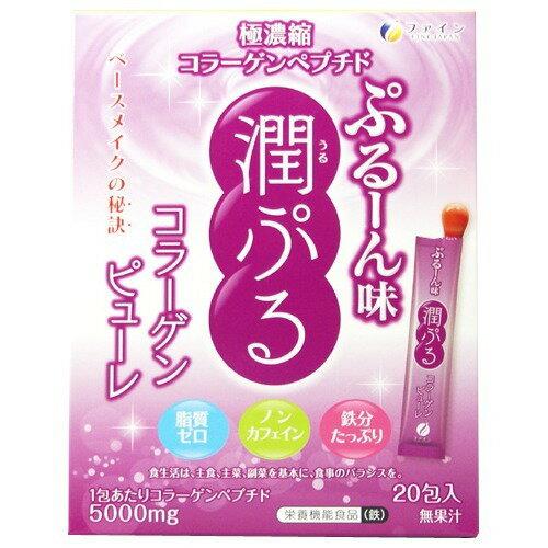 潤ぷるコラーゲンピューレ 15g20包 ファイン