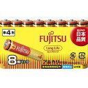 FUJITSU LongLife-単4 LR03FL(8S) 8個