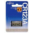 FUJITSU カメラ用リチウム電池 3V CR123AC-B