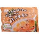 オリーブ風味で食べるマンナンスモークサーモン 67.2g×12個 ハイスキー食品工業 こんにゃく食品 マンナンミール