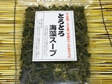 とろとろ海藻スープ90g×6袋