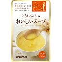 カラダしっかり とうもろこしのおいしいスープ 150mlの画像
