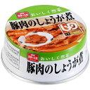 おいしく惣菜 豚肉のしょうが煮 70gの画像