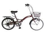ハチスカ 自転車 20インチ 折畳レトロC外装6段変速 401679C