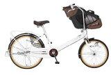 ホダカ20/22型 子供乗せ自転車 デリシアデュオ(ホワイト/3段変速)MK-12-002