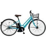 MARUKIN27型 電動アシスト自転車 レアルタシティ ハイブリッド273-G ライトブルー MK-14-046 レアルタシティHB273G