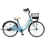 MARUKIN 24型 子供用自転車 フェルモ241-I ライトブルー/シングルシフト MK-16-005