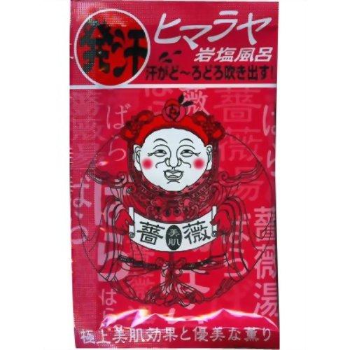 SHO-BI まぐま風呂 バラ