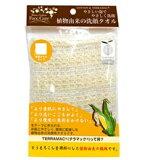 SHO-BI 洗顔タオル SPV70102