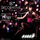 SHO-BI DECORATIVE EYES 1DAY (デコラティブアイズ) ワンデー スモーキーパープル カラーコンタクトレンズ 10枚入り 度なし