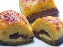 北海道有楽 じゃがいものクッキー 7枚の画像