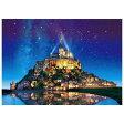 世界の絶景 星空のモン・サン・ミシェル フランス 500ピース エポック社 セントラル05-090ホシゾラノモンサンミシェル
