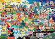 ジグソーパズル パズルの超達人EX ホラグチカヨ 日本を楽しむ旅に出よう! 2000SSピース 54-205 エポック