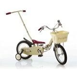 ピープル/People 14インチ いきなり自転車 かじとり式+折りたたみ式 軽合金プレミアム