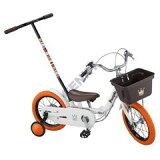 ピープル いきなり自転車 かじとり&折りたたみ式 14インチ プレミアム
