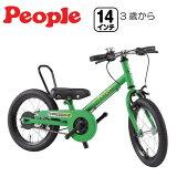 ピープル 14型 幼児用自転車 ラクショーライダー アイビーグリーン YGA265