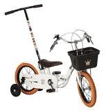 いきなり自転車 かじとり&折りたたみ式 プレミアム 14インチ サイレント補助輪