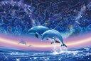 ジグソーパズル ファンタジーアート マリア 神話の海 1000ピース 91-113 ビバリー