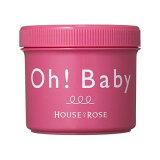 ハウス オブ ローゼ/Oh! Baby ボディ スムーザー N
