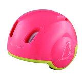 ブリヂストンサイクル アンジェリーノ ヘルメット ピンク