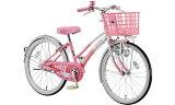 【ブリヂストン】ハローキティ少女車 20インチ(KTY20)【キャラクター子供用自転車】