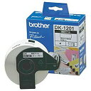 brother DK-1201