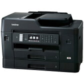 brother MFC-J6980CDW