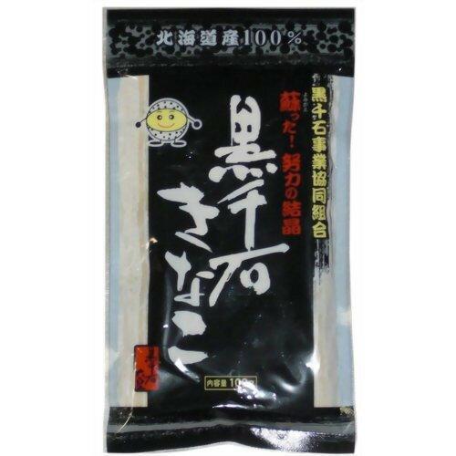坂口 北海道産黒千石きな粉 100g