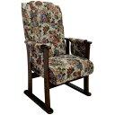 スプリング座面の高脚座椅子 SWK-ゴブランBE