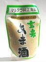マルクラ 無農薬玄米あま酒  250gの画像