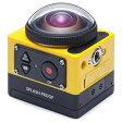 コダック PIXPRO アクションカメラ SP360