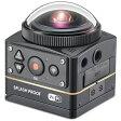 コダック マイクロSD対応・4K対応 360°アクションカメラ Kodak PIXPRO SP360 4K SP3604K