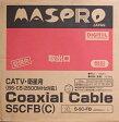 朝日電器 S5CFB C 5070900