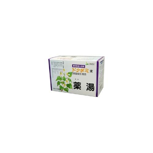 ケンコー ドクダミ薬湯 50g×20錠