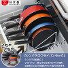 ヨシカワ シンク下のフライパンラック 1305743