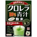 山本漢方製薬株式会社 クロレラ100%青汁 22包の画像