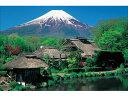 【やのまん】日本の風景『忍野の富士』 48P 101-57(4979817080573)