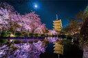 ジグソーパズル KAGAYA 月夜に咲く 京都 1000ピース 10-1299 やのまん