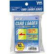 NEW カードローダー Ver.2 パック やのまん