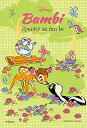 ディズニー ジグソーパズルプチライト(99P) 夢の時 バンビ(99-370)
