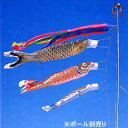 【鯉のぼり】6点セット ゴールド 4.0m(555021)