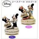 Disney レースドール ミッキーミニー オルゴール ミッキー&ミニー演奏会 カラー・183081