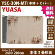 YUASA YSC-30N-MT