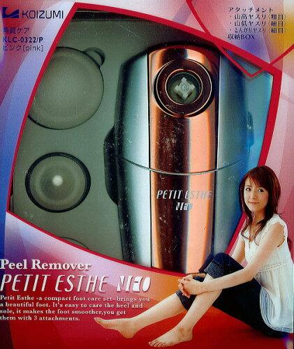コイズミ KOIZUMI Peel Remover PETIT ESTHE NEO ピンク KLCー0322