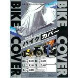 バイクカバーLLLサイズ 500〜750cc