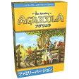 ボードゲーム アグリコラ ファミリーバージョン 日本語版 ホビージャパン