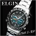 今、時計はクオーツから電波の時代へ エルジン 腕時計ワールドタイムNEWソーラー電波ウォッチ FK1348S-BPの画像